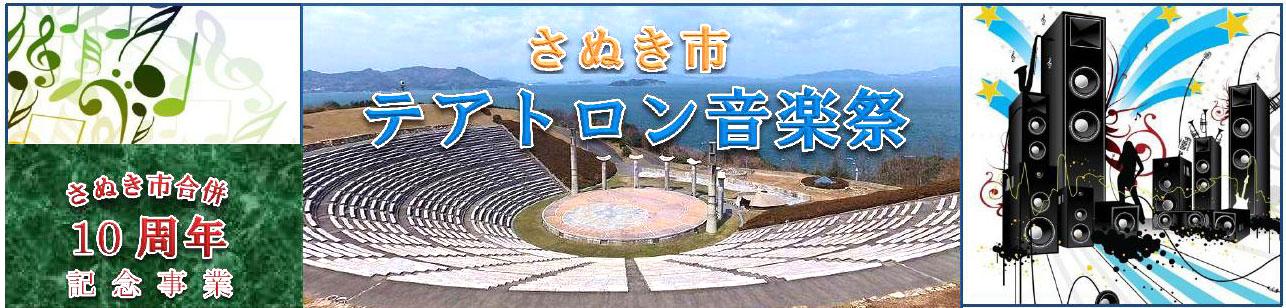 http://teatoron.main.jp/cache/qhm_logo.jpg?1338540668